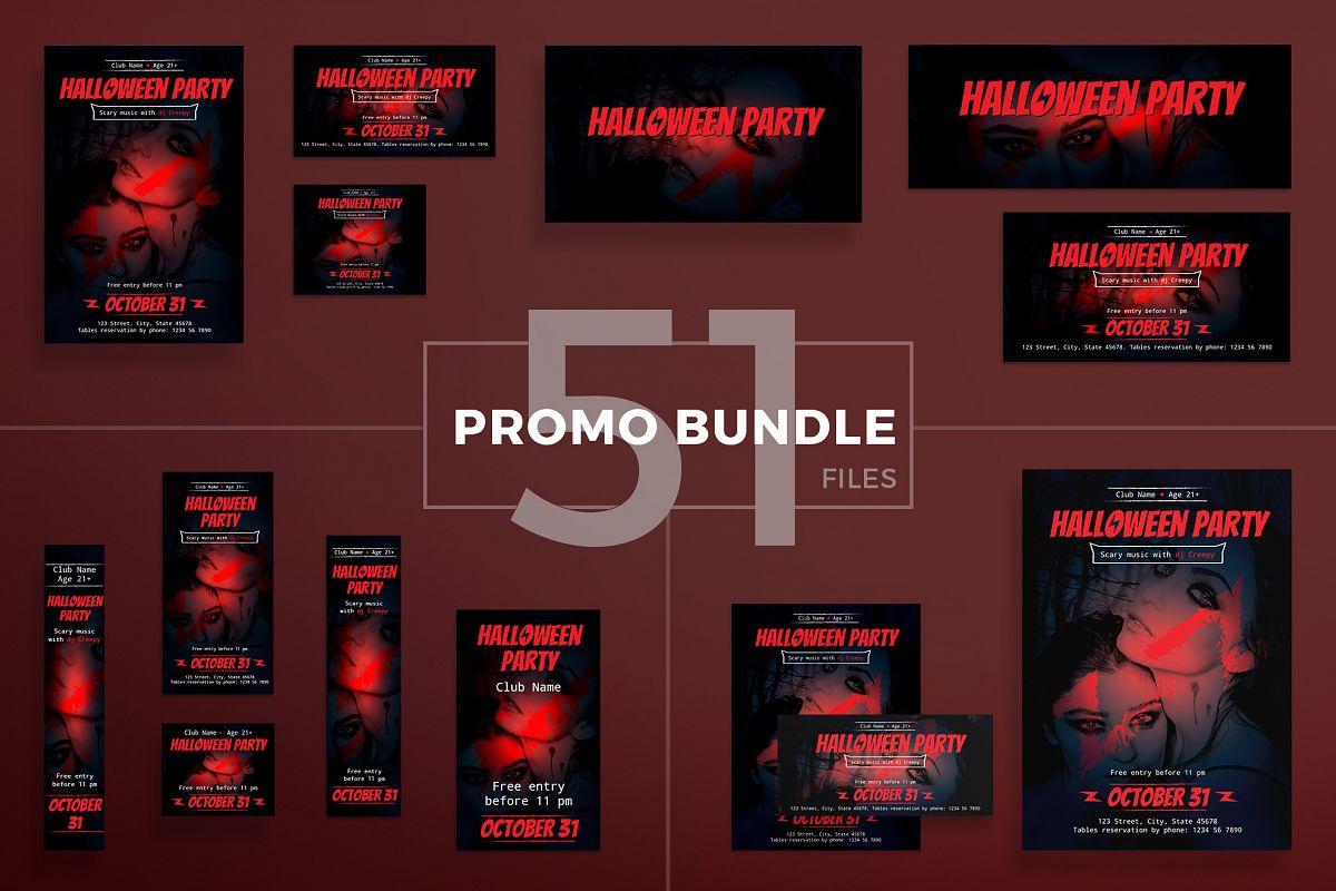 Halloween Party Design Templates Bundle example image 1