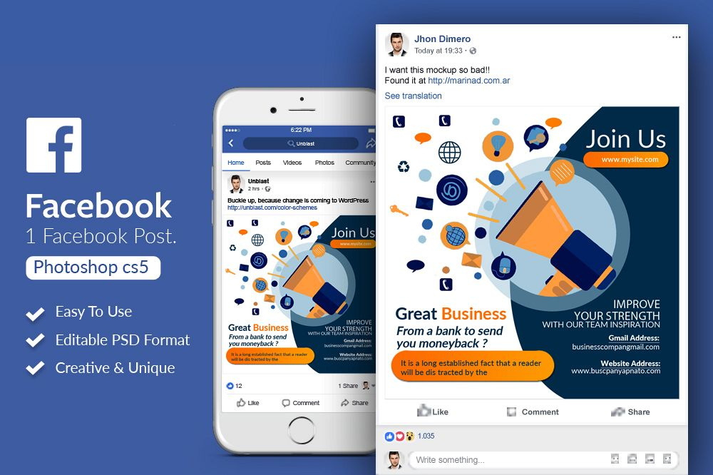 Business Marketing Facebook Post Banner example image 1