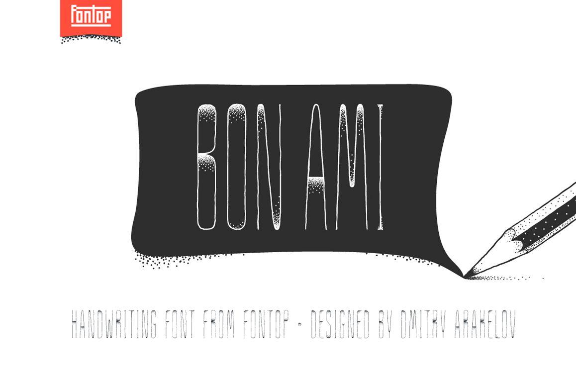 Bon Ami example image 1