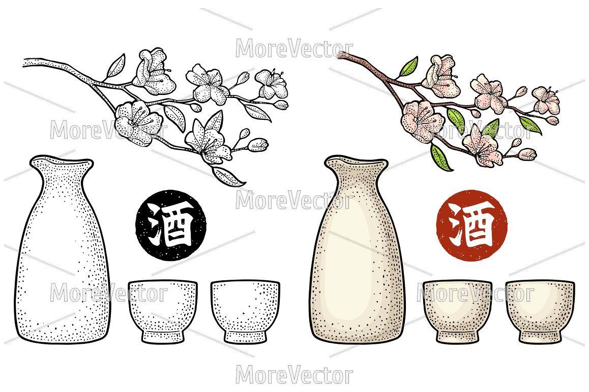 Sake glass, bottle and japan calligraphic hieroglyph. Sakura blossom. engraving example image 1