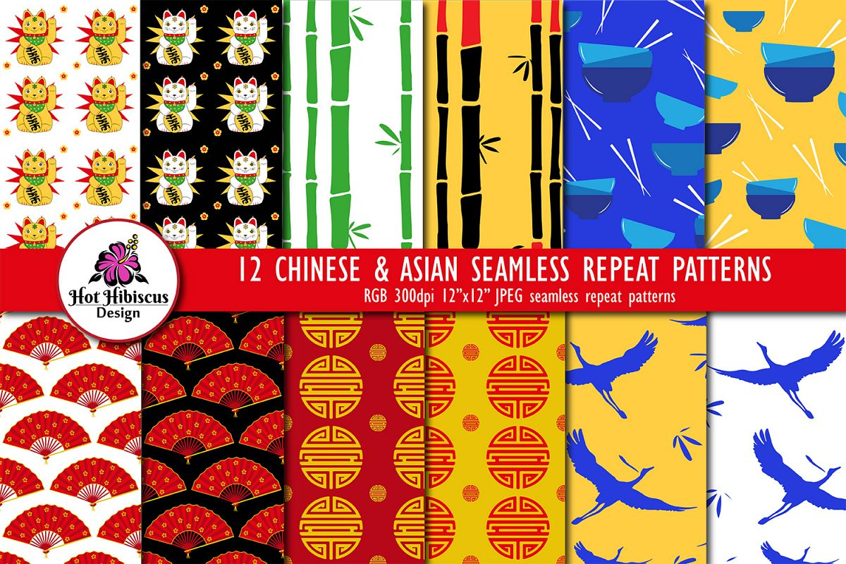 12 Chinese Asian Seamless Repeat Pattern Digital Papers example image 1