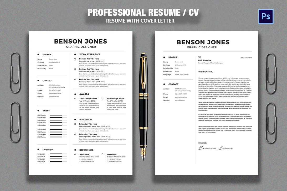 Resume/CV example image 1