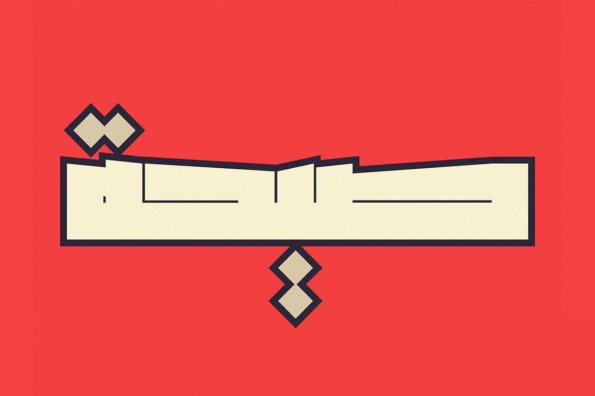 Saiihah - Arabic Font example image 1