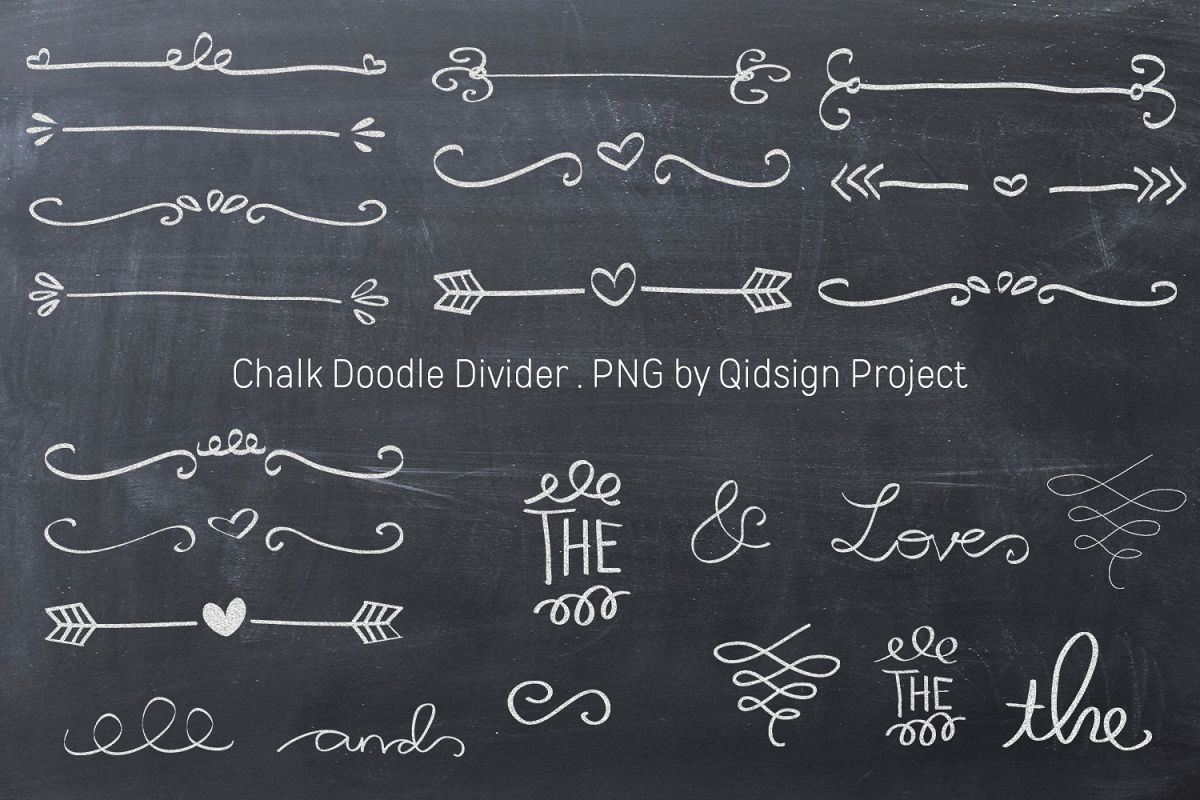 Hand Drawn Chalk Doodle Divider .PNG example image 1