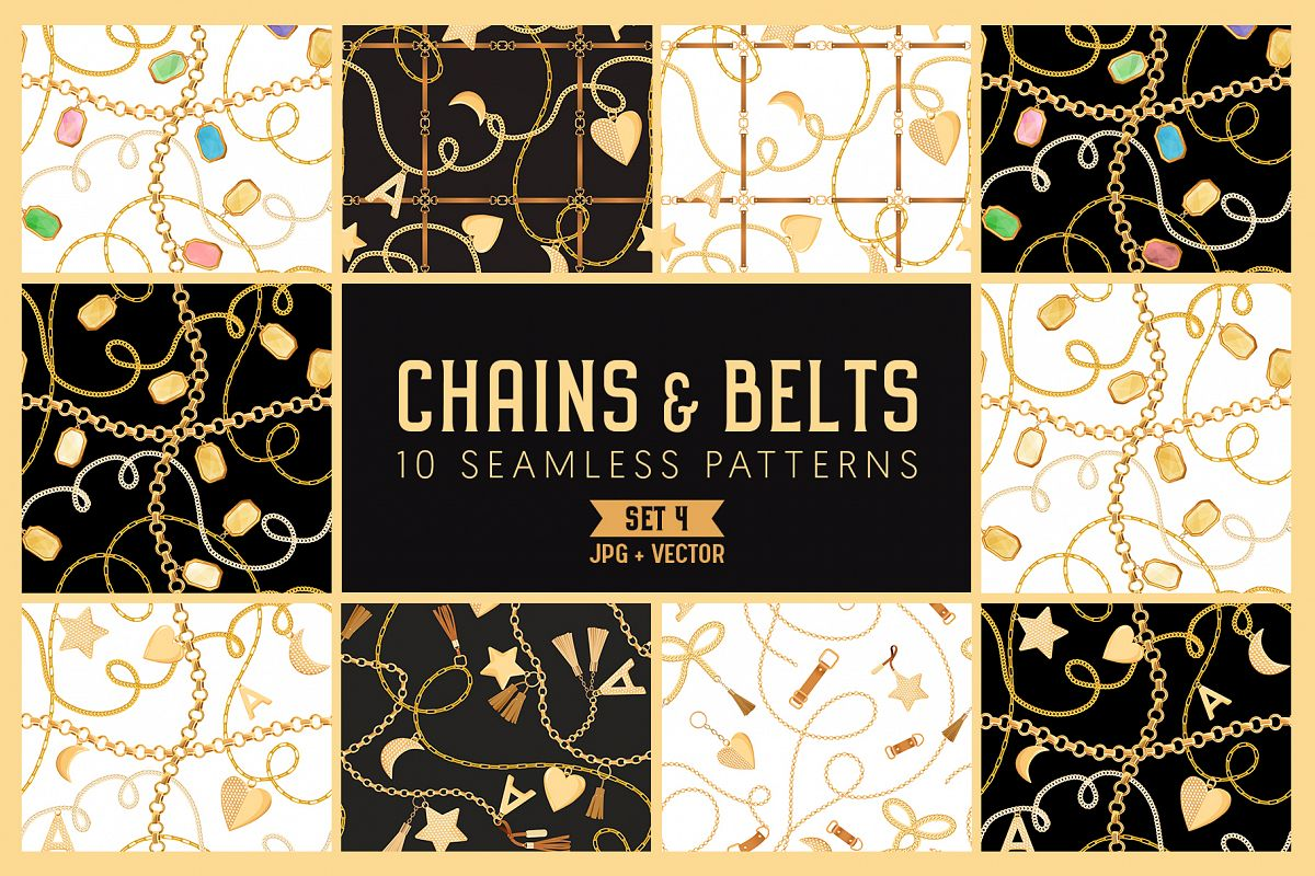 Chains and Belts Seamless Patterns. Set 4 example image 1