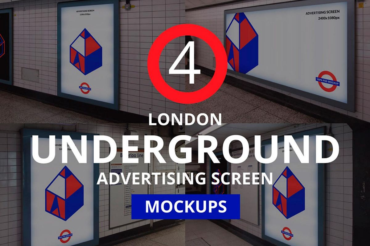 London Underground Advertising Screen Mockups / 4 PSD example image 1