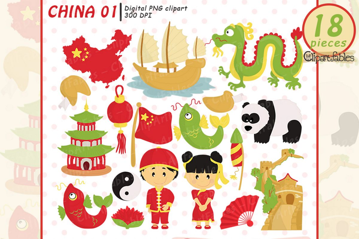 china clipart chinese new year clipart travel art digital example image 1