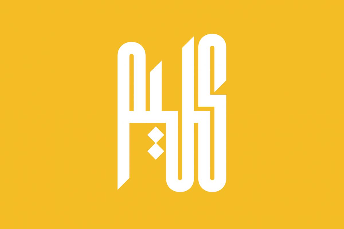 Kaleem - Arabic Font example image 1