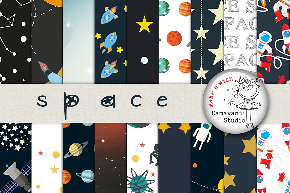 Space Paper Pack, Space Digital Paper, Astronaut Party