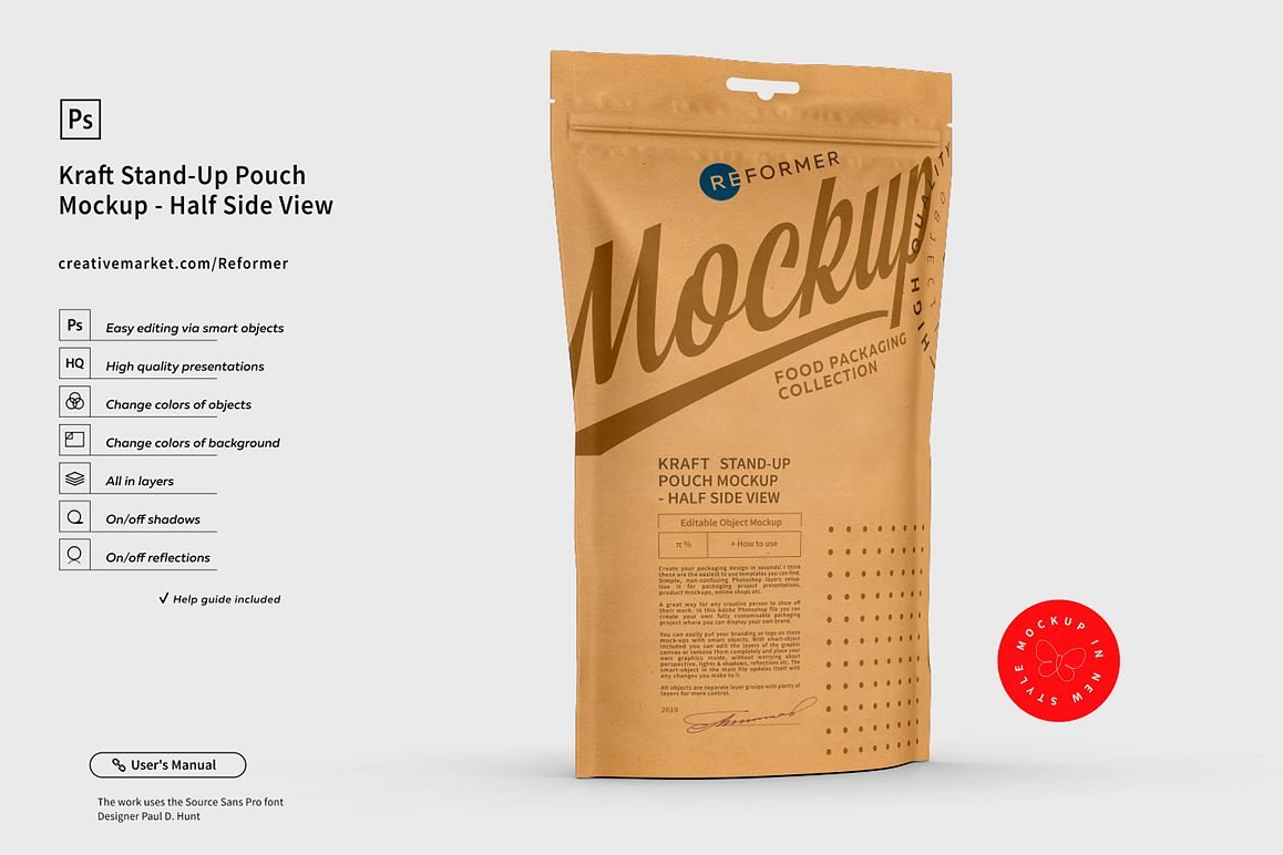 Kraft Stand-Up Pouch Mockup - Half Side View example image 1