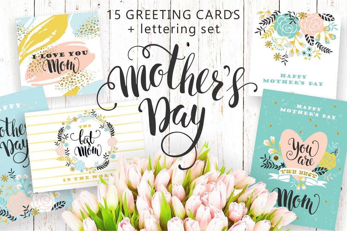 15 greeting cards for Mother\'s Day