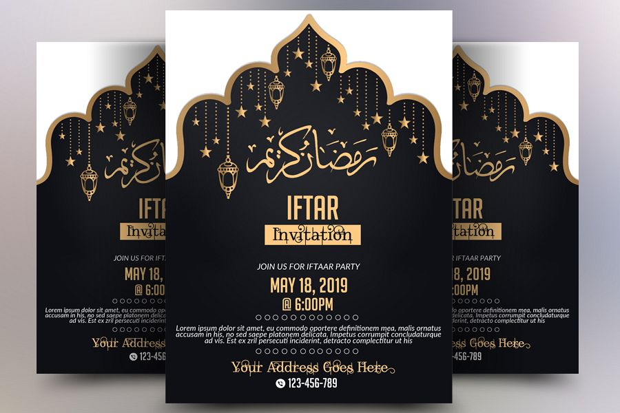 Iftaar Invitation Flyer example image 1