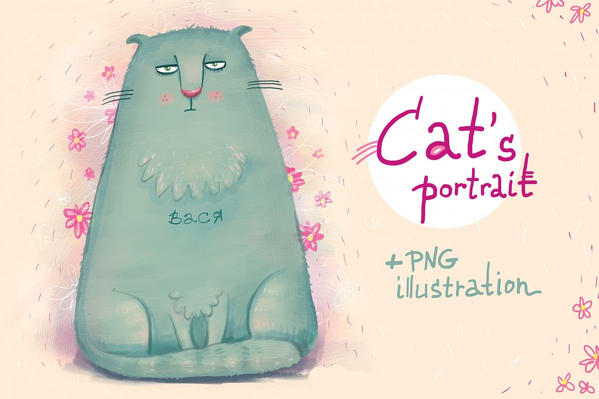 Cat's portrait PNG illustration example image 1