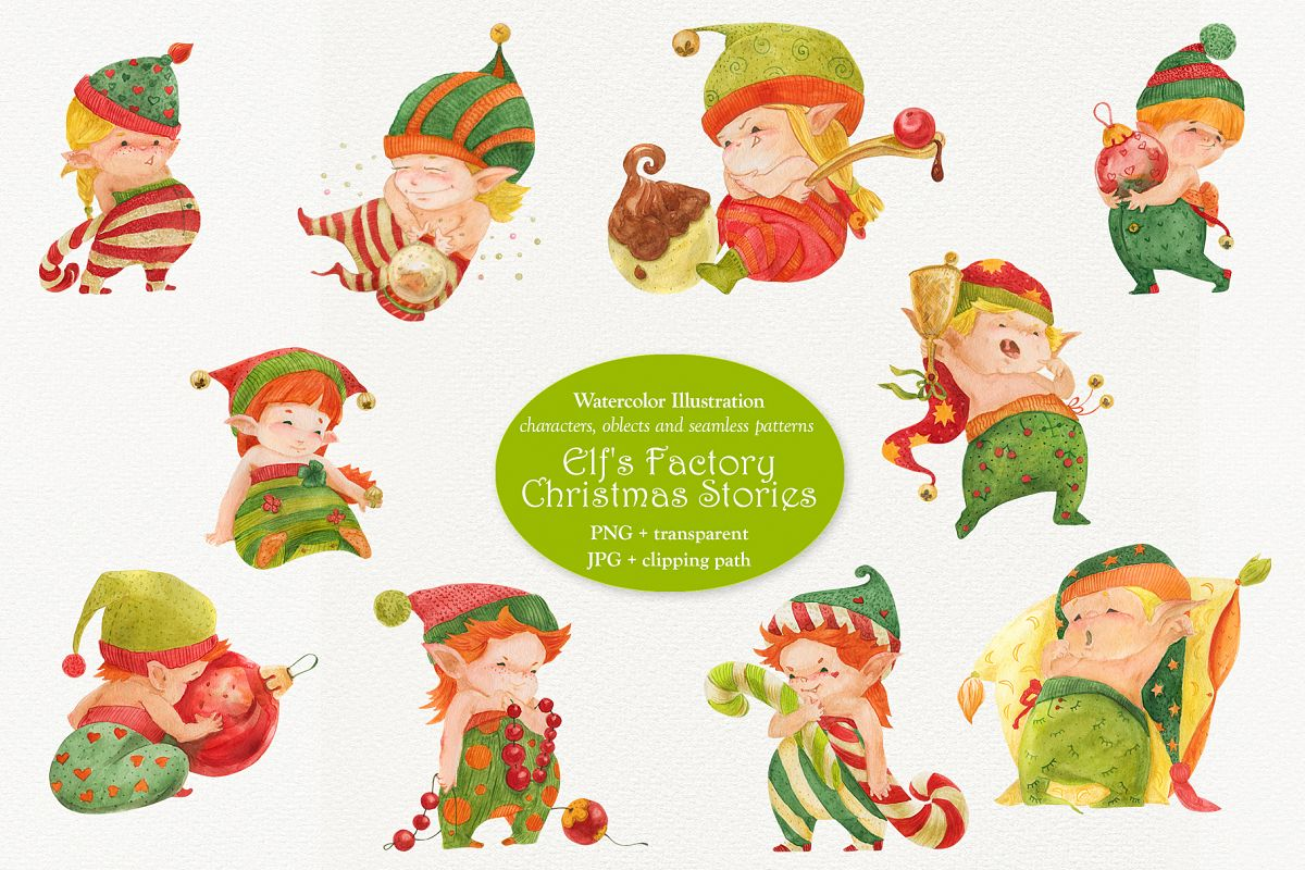 Elf's Factory Christmas Stories example image 1