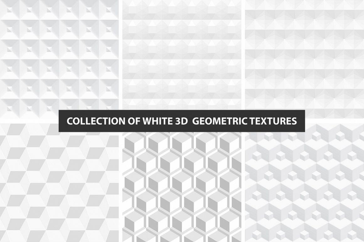 Geometric white 3d seamless textures example image 1