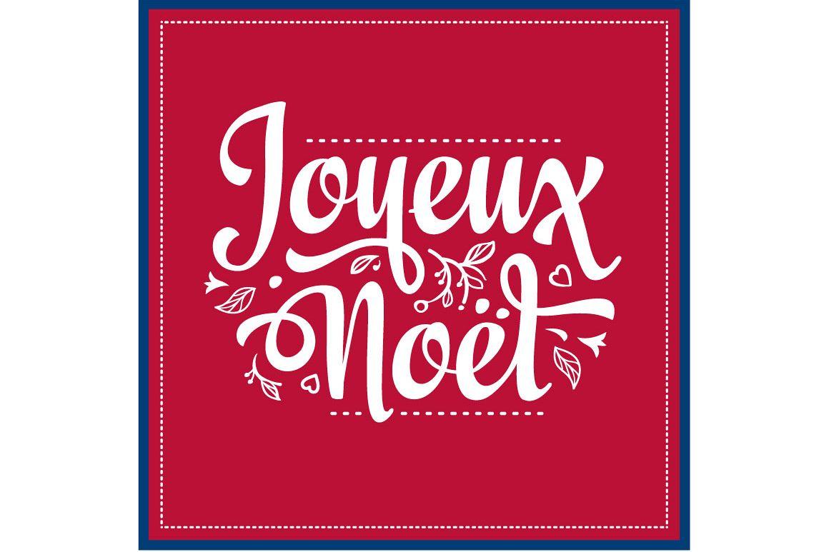 Joyeux Noel French Christmas Card Merry Xmas France Holiday