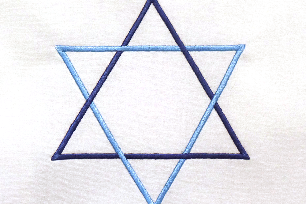 Intertwined Star of David Embroidery Design example image 1
