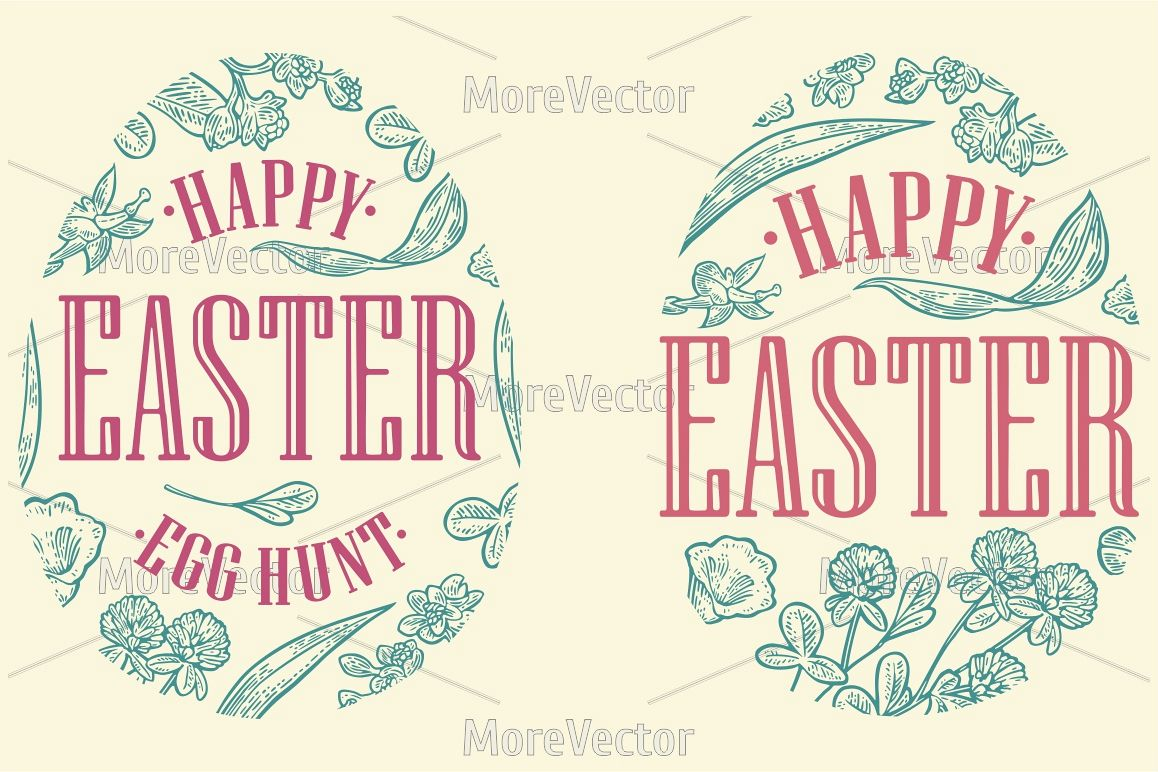 Egg with flower, blooming branch, leaves, grass. Happy Easter lettering.  example image 1