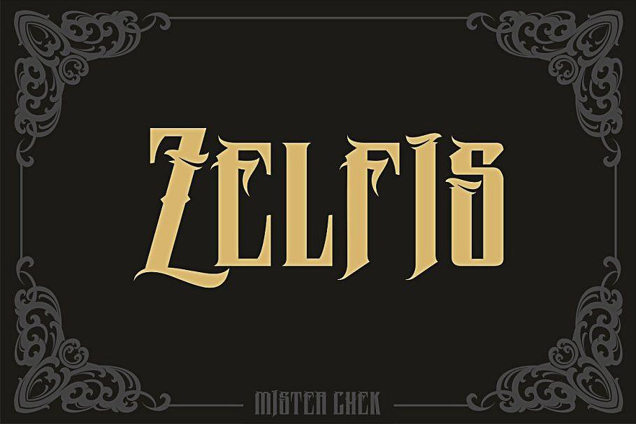 Zelfis example image 1