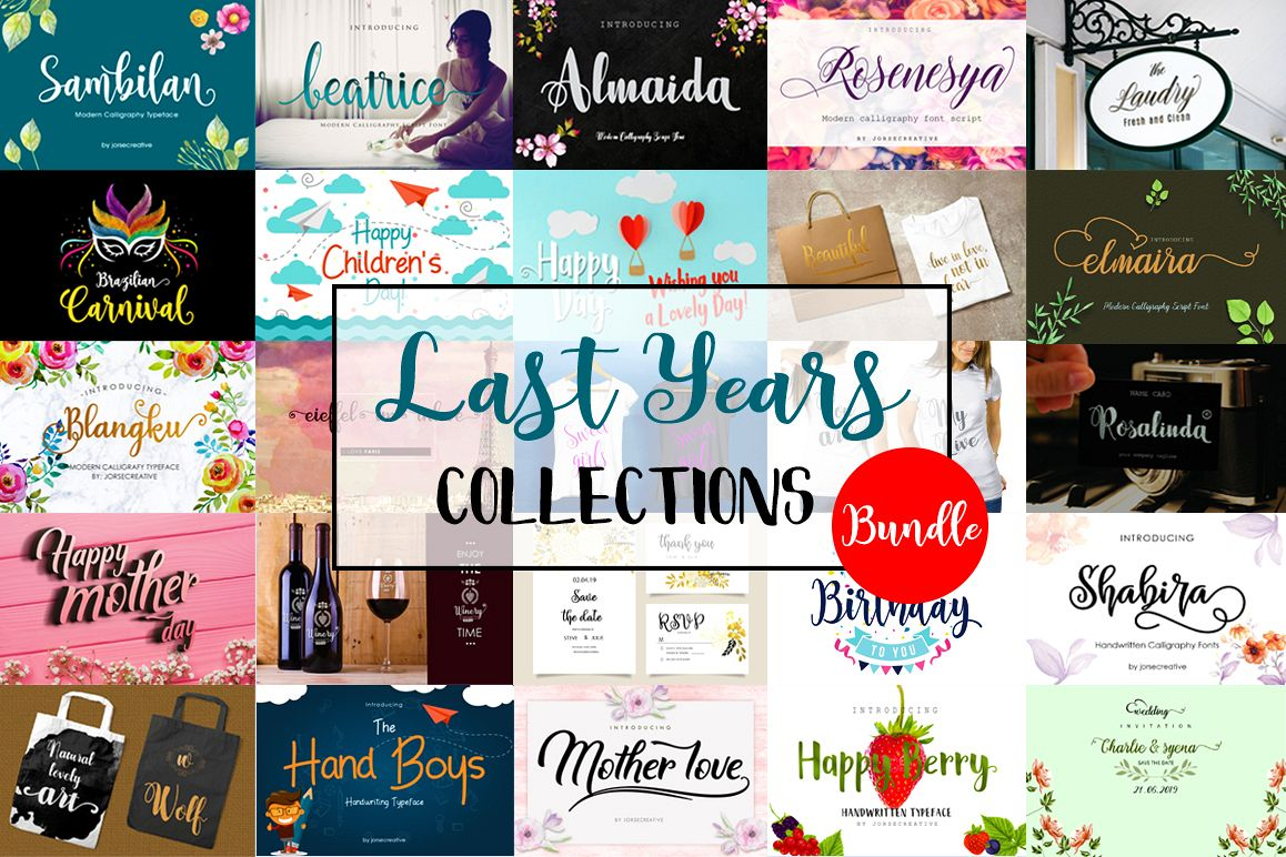 Last years Collections Bundle example image 1