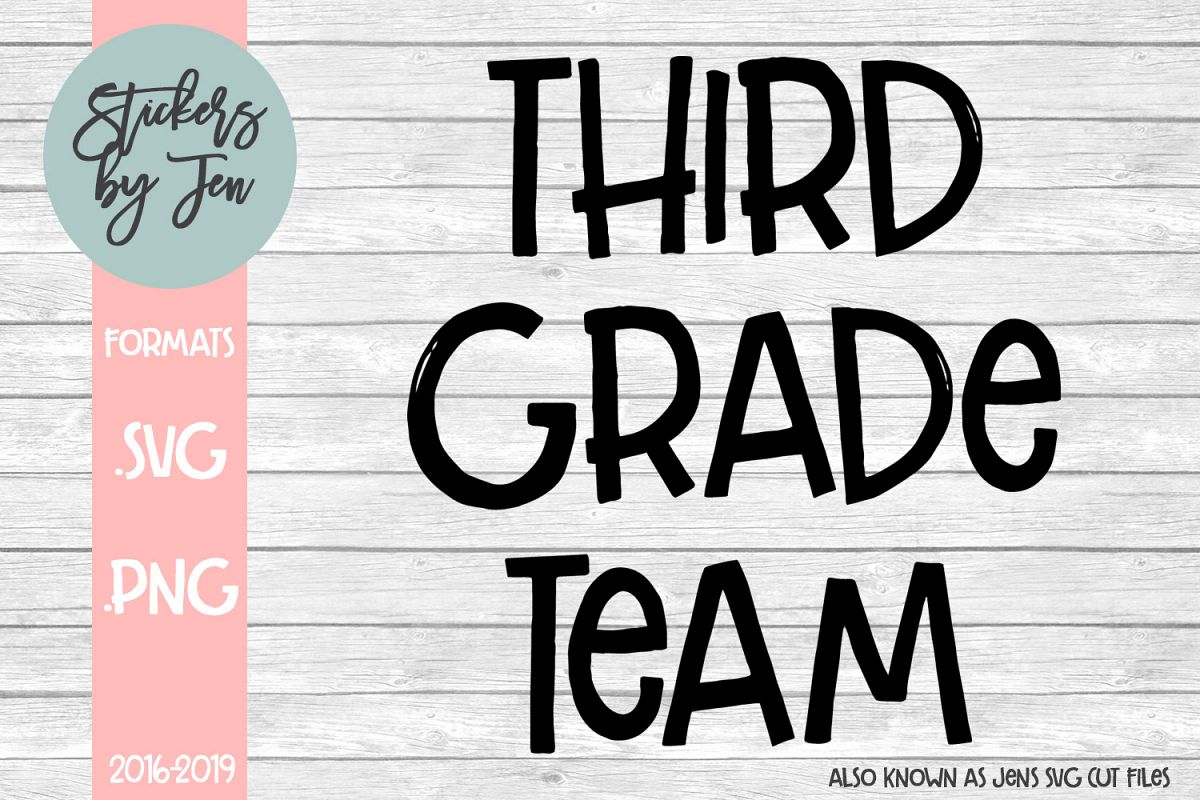 Third Grade Team SVG Cut File example image 1