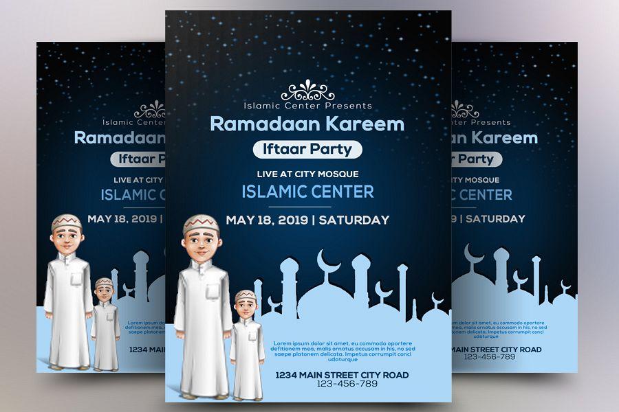 Ramdaan Iftar Flyer example image 1