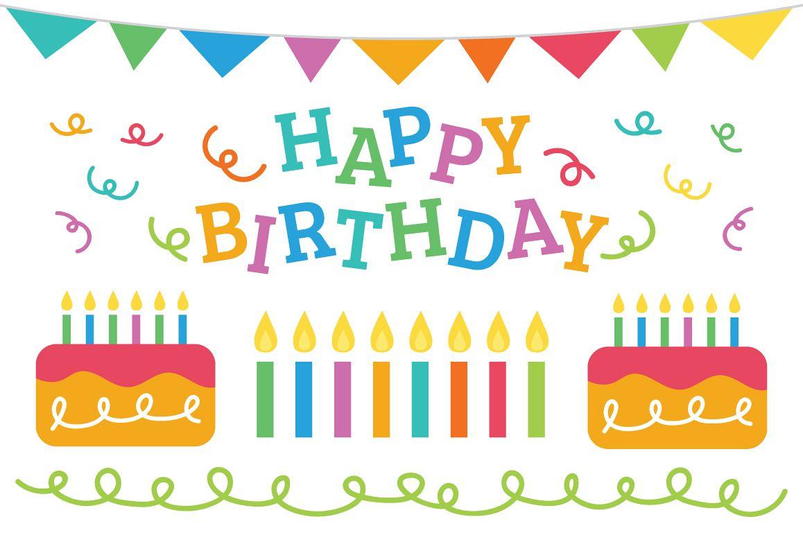 Happy Birthday Party Clip Art Set example image 1