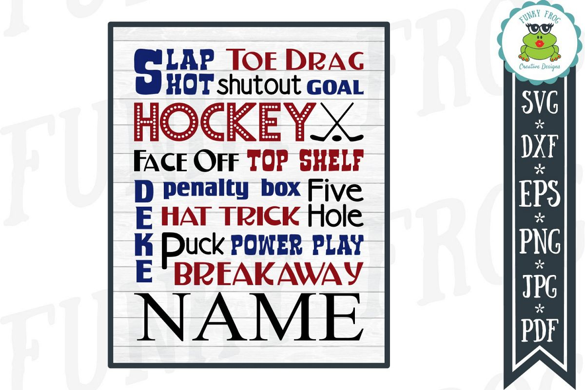 Hockey Subway Art SVG Cut File for Crafters example image 1