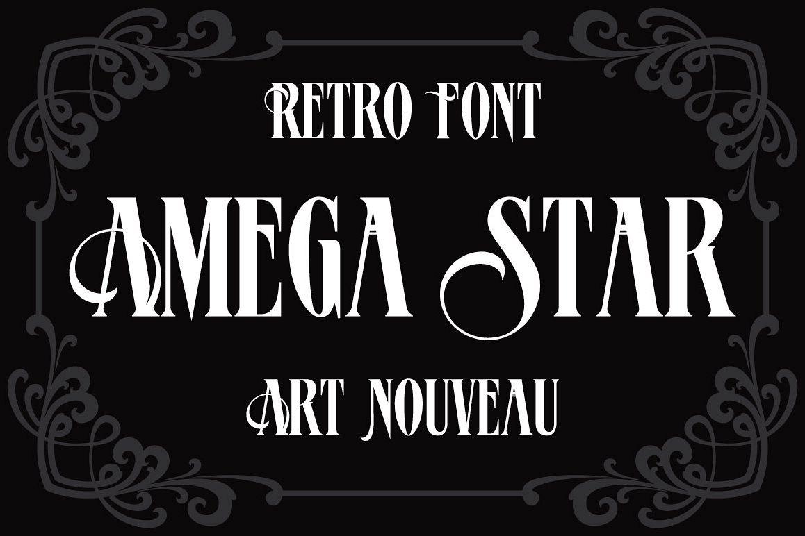 Amega Star example image 1