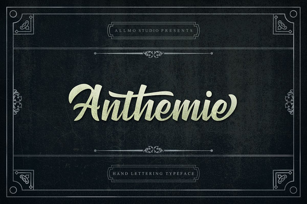 Anthemie example image 1
