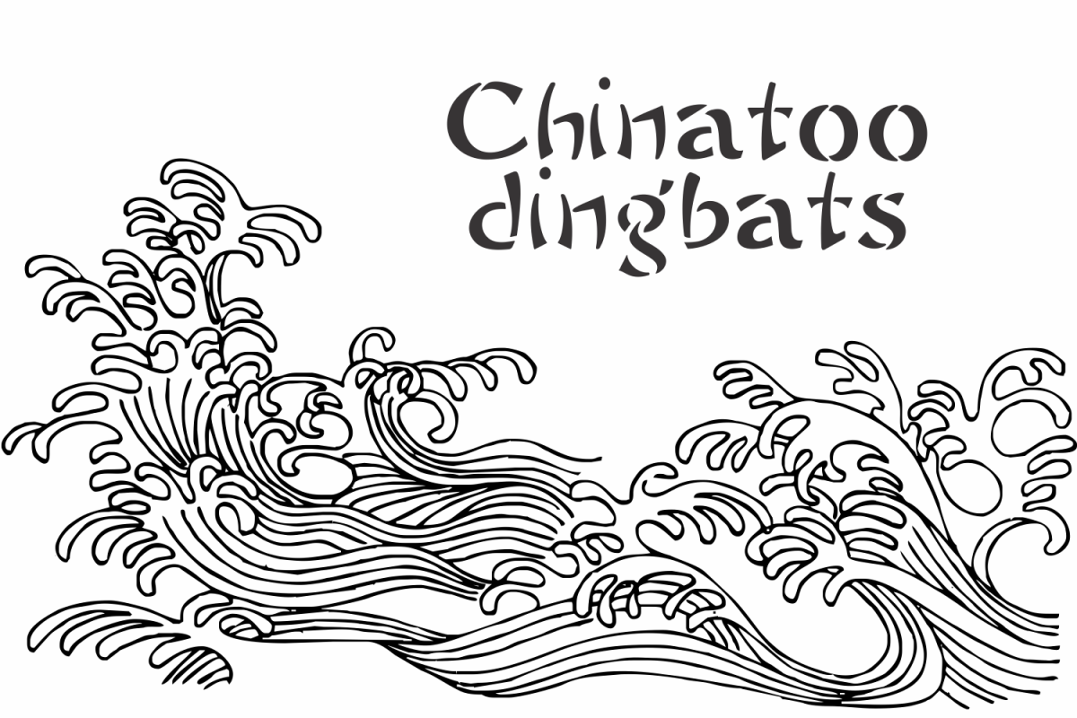 Chinatoo example image 1