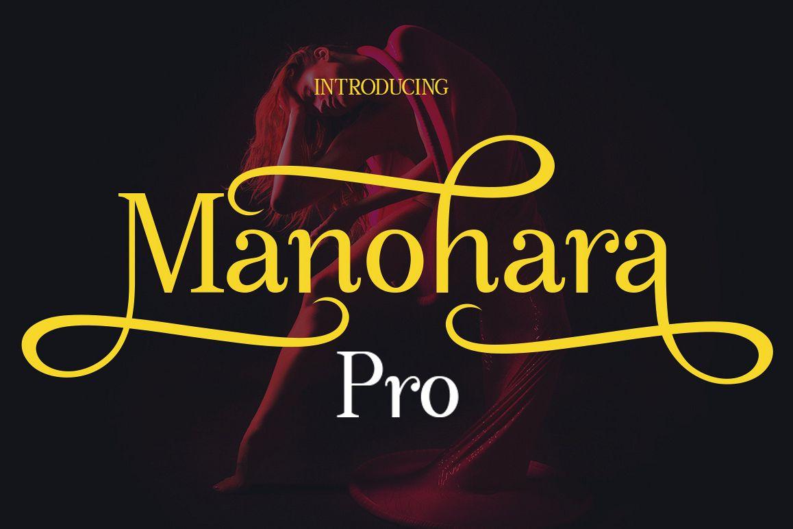 Manohara Pro example image 1
