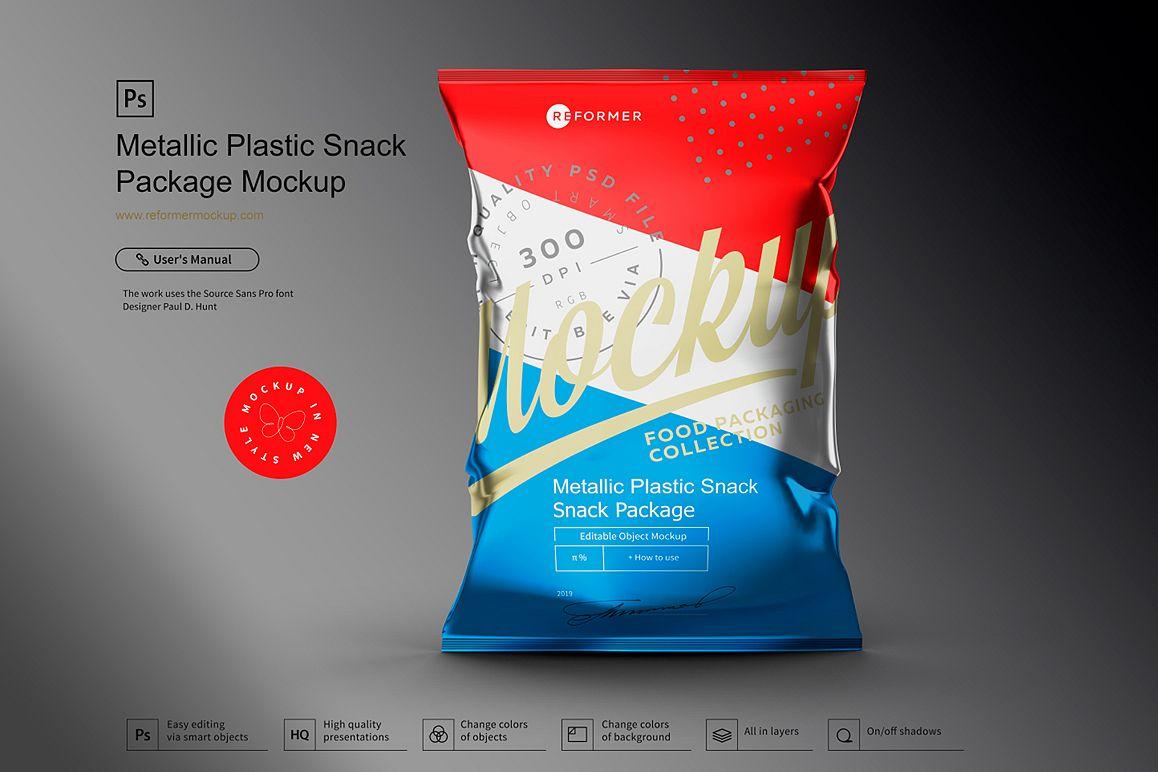 Metallic Plastic Snack Package Mockup example image 1