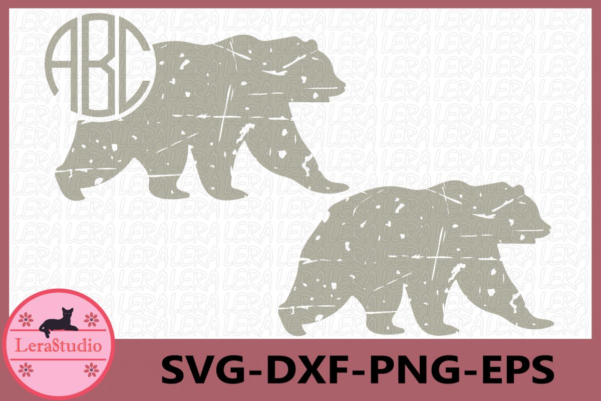 Bear Svg, Bear Grunge Svg, Bear Silhouette svg, Bear digital example image 1