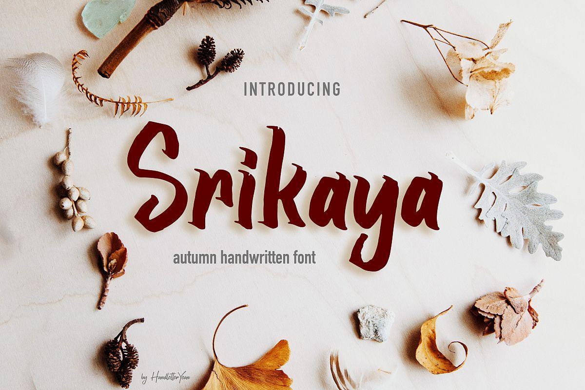Srikaya example image 1