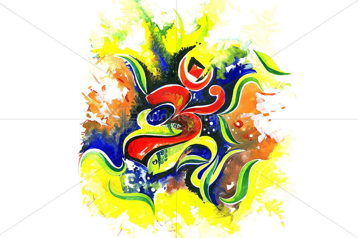 OM - Handmade Painting example image 1