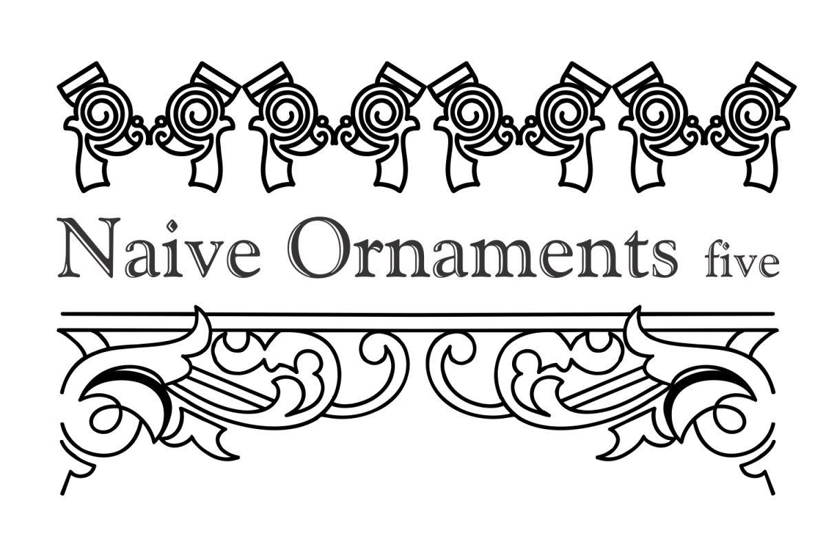 Naive Ornaments Five example image 1
