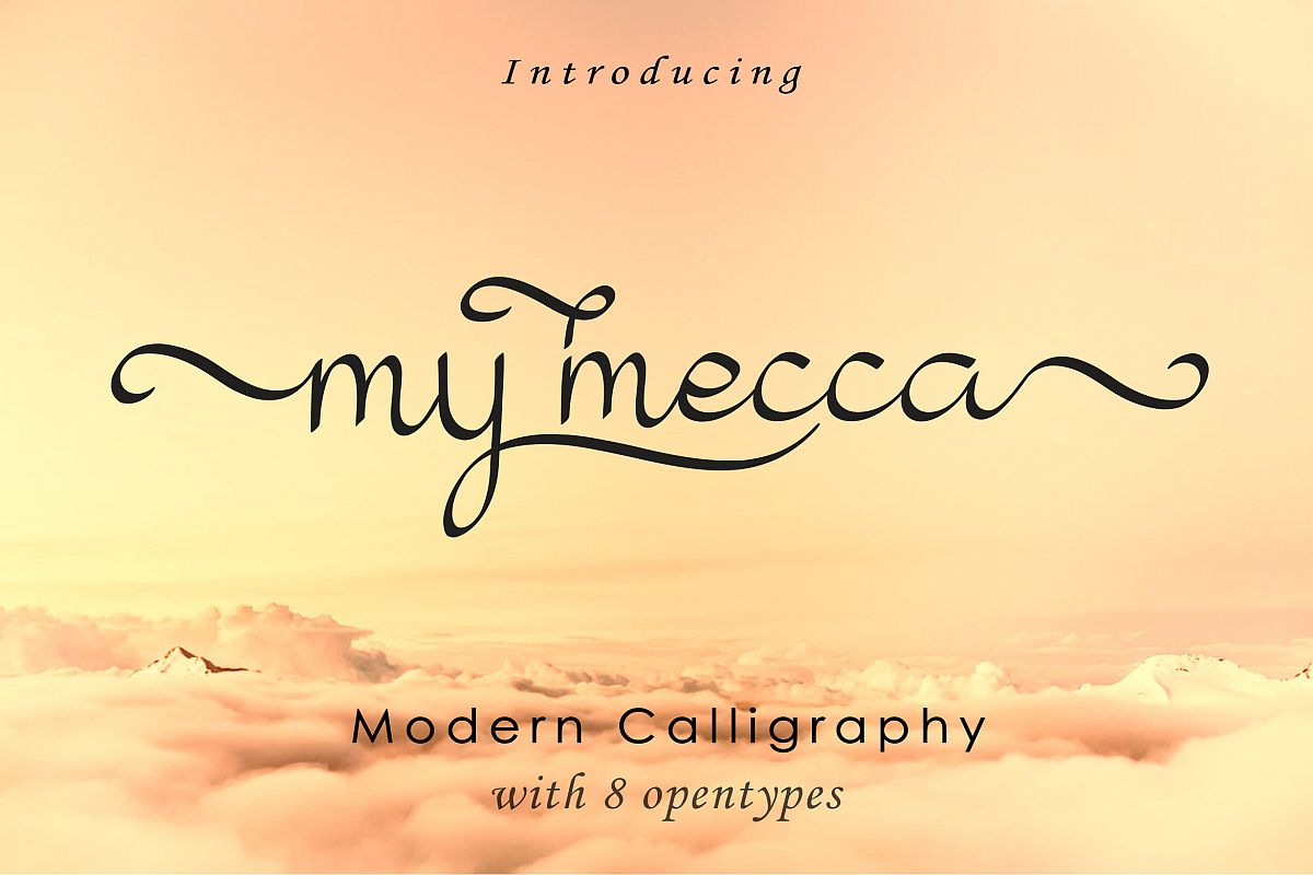 My Mecca   Modern Calligraphy example image 1