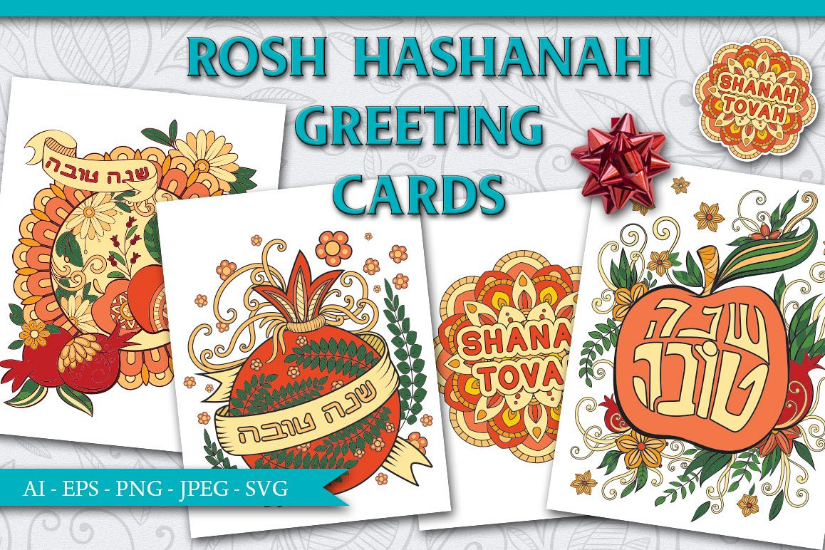Rosh hashanah greeting cards set rosh hashanah greeting cards set example image 1 m4hsunfo