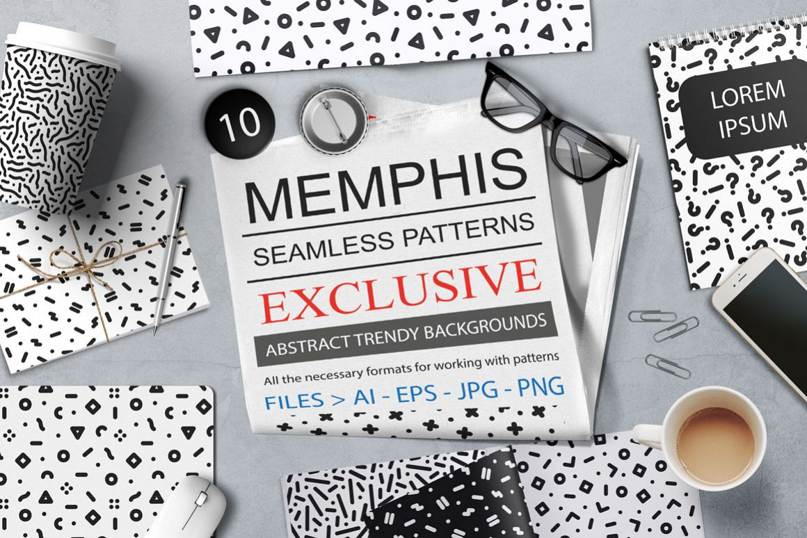 Bundle of Memphis seamless patterns example image 1