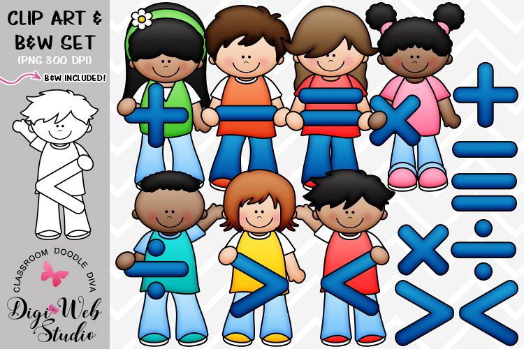 Clip Art / Illustrations - Math Symbols Kids example image 1