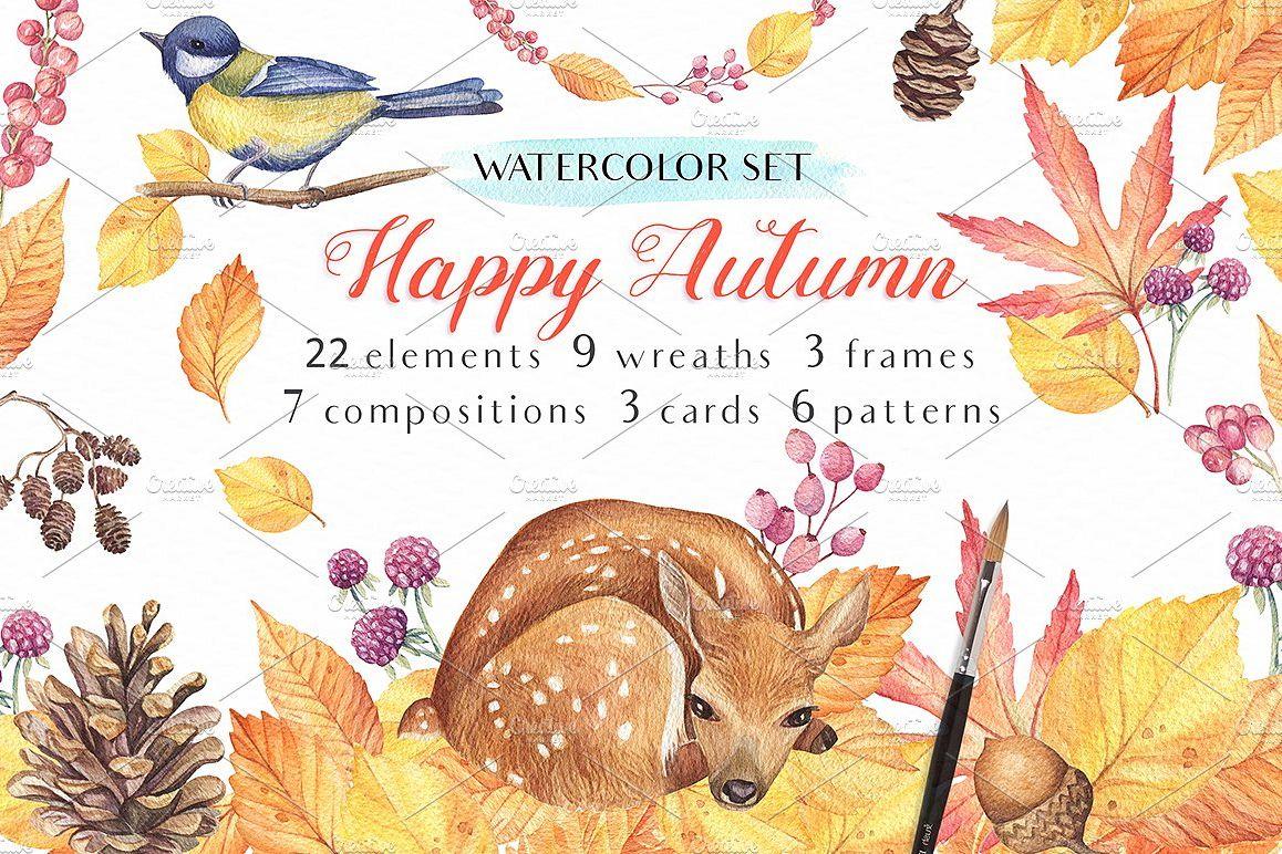 Happy Autumn - Watercolor Set example image 1