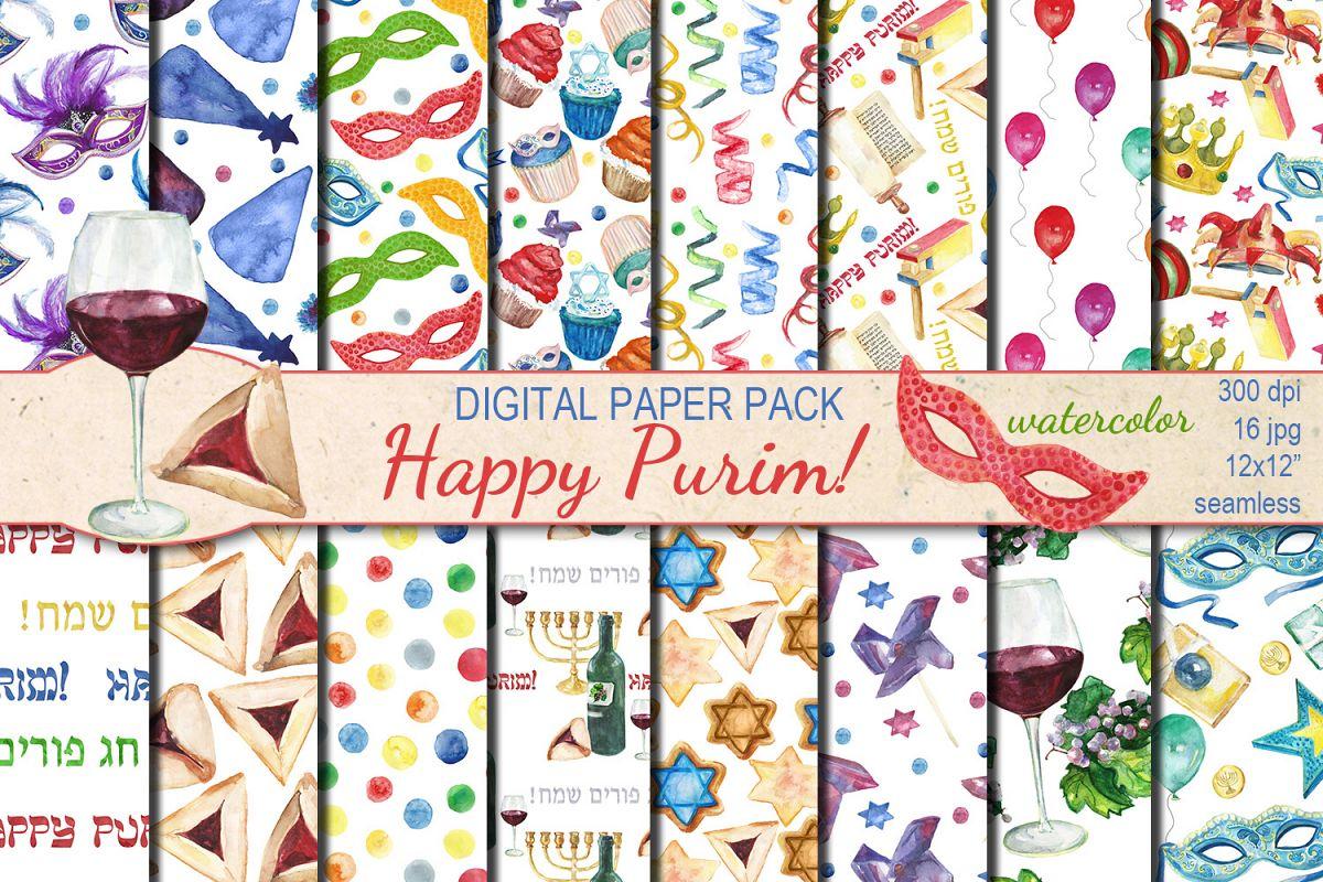 Watercolor Happy Purim seamless digital paper pack example image 1