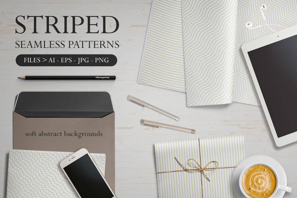 Set of striped seamless textures example image 1
