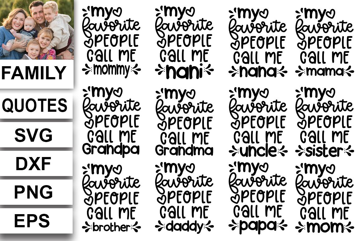 My Favorite People Call Me... SVG Bundle example image 1