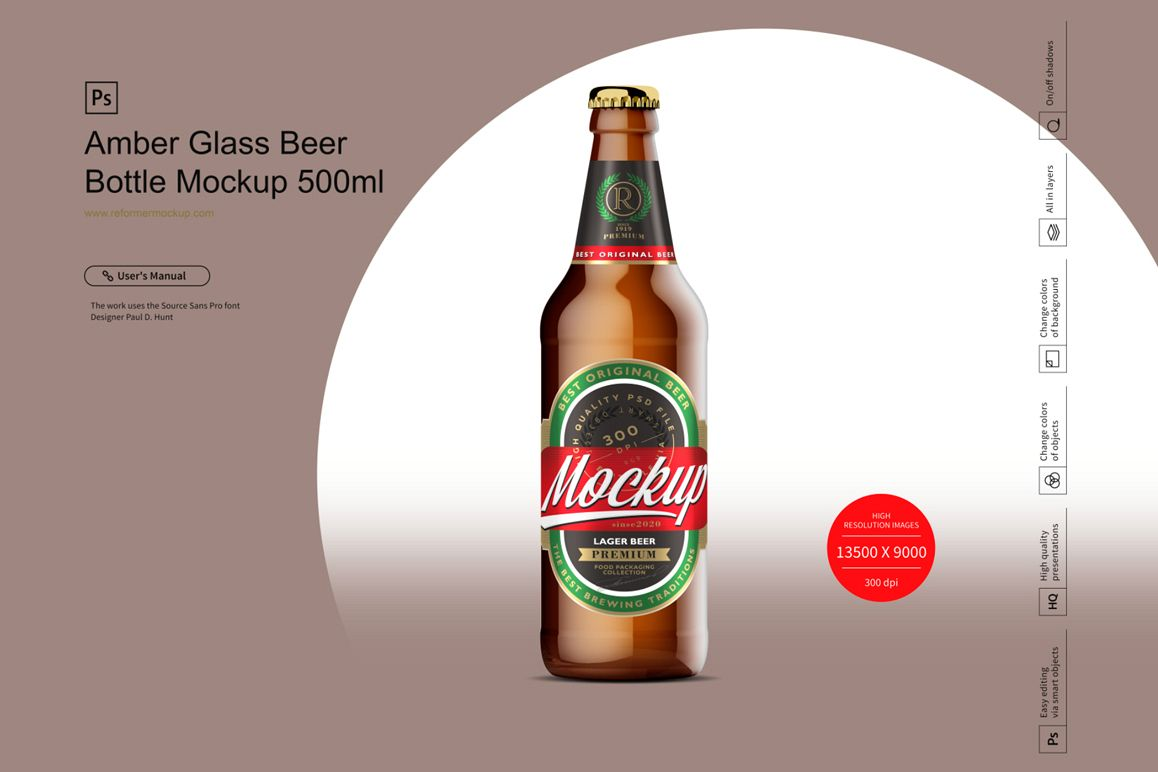 Amber Glass Beer Bottle Mockup 500ml example image 1