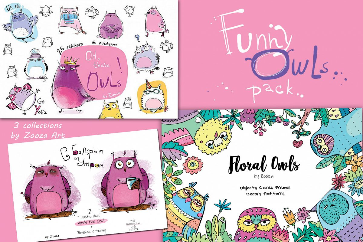 Funny Owls Bundle - 3 collections in 1 pack example image 1
