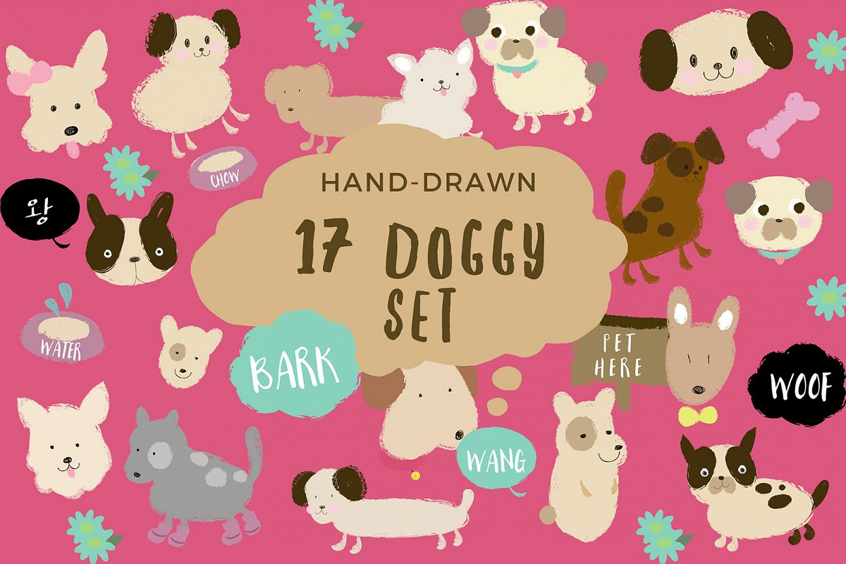 17 Doggy Set - Vector Graphics example image 1