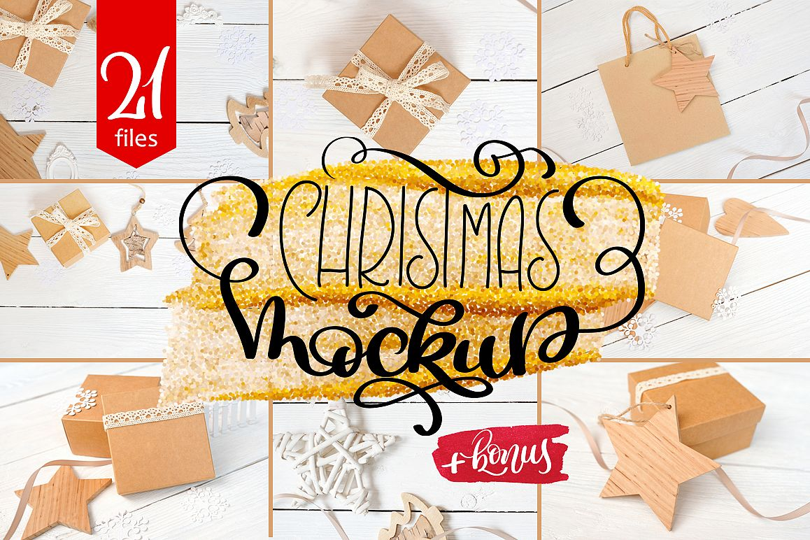 Christmas Mock Up Photos Collection 1 example image 1