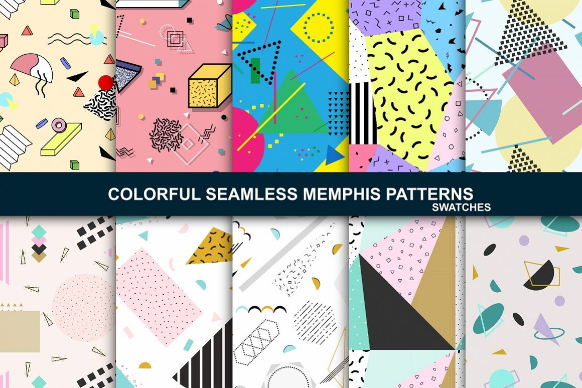 Memphis seamless swatches. example image 1